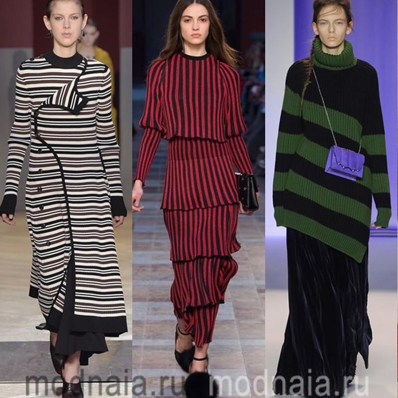 В чем встречать весну; модные тенденции 2017 года