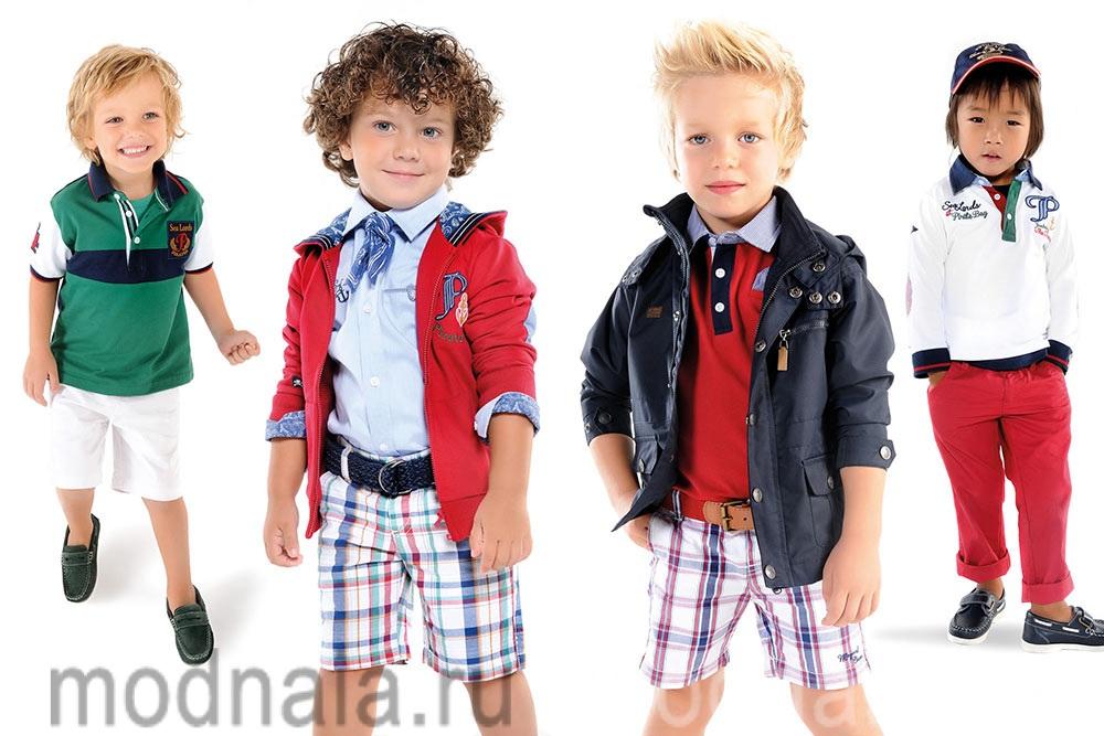 Продажа Детской Брендовой Одежды Доставка