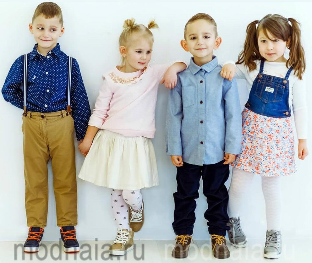 детские-бренды