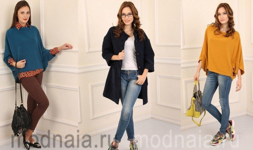 Модная одежда от FANCY MODA
