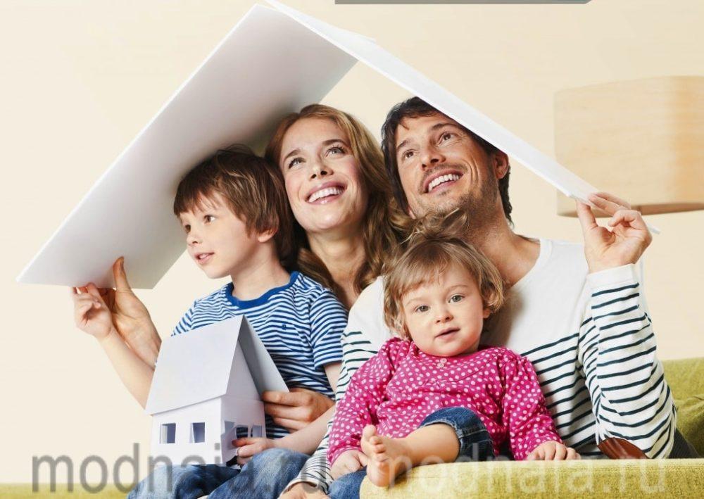 ипотека для молодых семей сахалин окинул взглядом