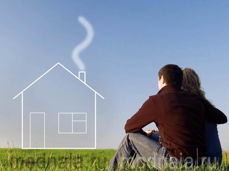 Приобретение квартиры: современные реалии