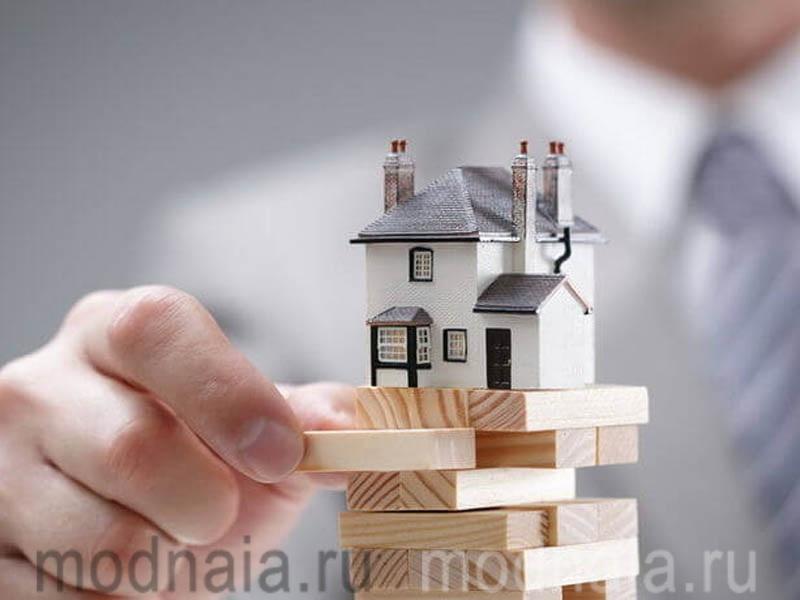 Какие существуют риски при оформлении ипотеки?